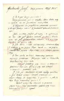 Materiały ze studiów Józefa Grabowskiego - ucznia K. Twardowskiego : Prawdopodobnie zwrot przesyłki pocztowej wysłanej przez profesora.