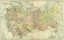Karta Rossìjskoj Imperìi