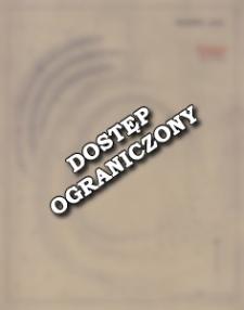 Guciów, powiat Zamość. Szkic grodziska (stanowisko 7)