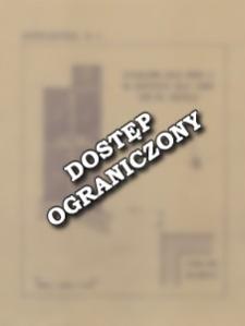 Castelseprio (Włochy), stanowisko 1, plan stanowiska 1 z zaznaczonym wykopem 2