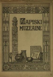 Zapiski Muzealne