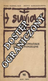 Cerkiewnosłowiańskie tytuły ewangelijne