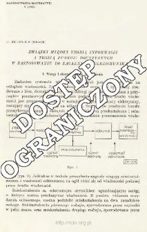 Związki między teorią informacji a teorią funkcji decyzyjnych w zastosowaniu do zgadnień telekomunikacji