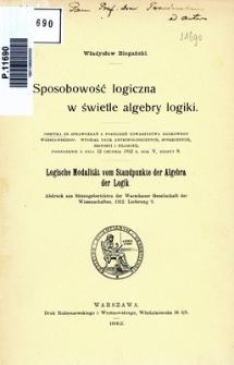 Sposobność logiczna w świetle algebry logiki
