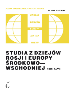 In Memoria : Janusz Gruchała (24 VIII 1949 – 21 XI 2011)