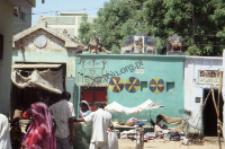 Ulica w mieście (Dokument ikonograficzny)