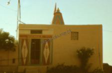 Świątynia Ashapura Mata (Dokument ikonograficzny)