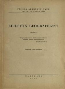 Przepisy tymczasowe katalogowania i inwentaryzacji zbiorów kartograficznych : (projekt instrukcji)