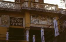 Hindu ashram in Rishikesh (Iconographic document)