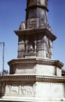 Pomnik Buddy, Sarnath. (Dokument ikonograficzny)