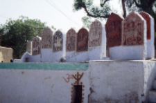 Memorial stones (paliya) (Iconographic document)