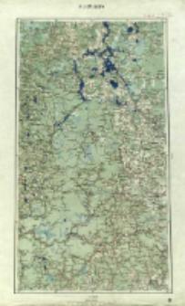 "Operationskarte ""R"" : im Maße 1:400 000. N 1. Ostaszkow"