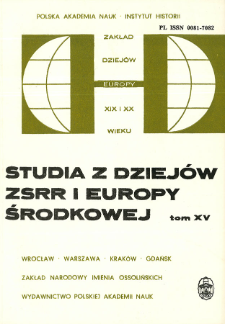 Dokumenty o stosunkach rumuńsko-polskich po konferencji monachijskiej
