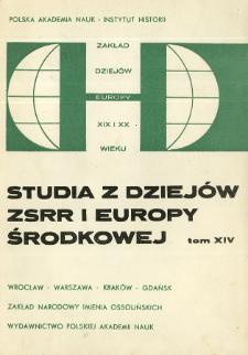 Studia z Dziejów ZSRR i Europy Środkowej. T. 14 (1978), Strony tytułowe, spis treści