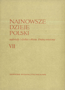 II wojna światowa w zbiorach Bibliothèque de documentation internationale contemporaine w Paryżu