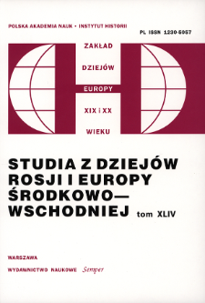 Studia z Dziejów Rosji i Europy Środkowo-Wschodniej. T. 44 (2009), Życie naukowe