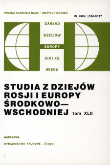 Organizacja i funkcjonowanie propagandy bolszewickiej podczas wojny polsko-sowieckiej 1919-1920