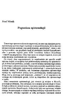 Pogranicza epistemologii