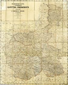 Special'naâ karta gubernij Carstva Pol'skago