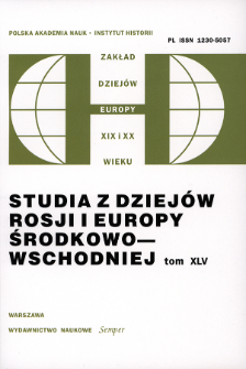 Pojęcie i tożsamość Europy Środkowo-Wschodniej w historiografii makroregionu i opinii elit Zachodu