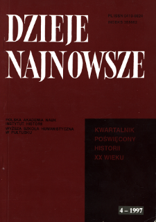PZPR w kryzysie - kryzys w PZPR : (lato 1980 - lato 1981)