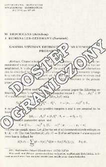 Gamma-minimax estimation of multinomial probabilities