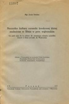 Naczyńko kultury ceramiki kreskowej kłutej znalezione w Sitnie w pow. wąbrzeskim