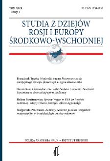 Studia z Dziejów Rosji i Europy Środkowo-Wschodniej T. 49 z. 1 (2014), Strony tytułowe, spis treści