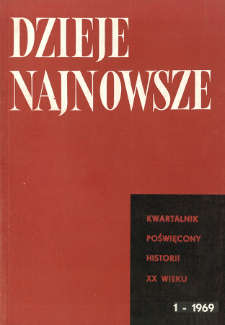 Rybacy morscy powiatu puckiego w latach okupacji hitlerowskiej