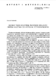 Badania techniki wyrobu paciorków szklanych okresu halsztackiego metodami petrograficznymi