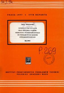 Modele funkcjonalne oraz kryteria wyboru mikrofonu pojemnościowego do pomiarowych komór fotoakustycznych
