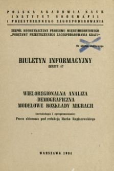 Wieloregionalna analiza demograficzna. Modelowe rozkłady migracji : metodologia i oprogramowanie : praca zbiorowa