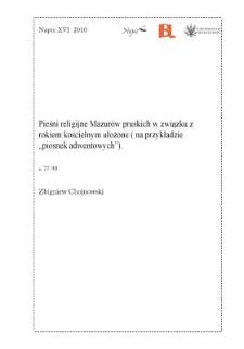 """Pieśni religijne Mazurów pruskich w związku z rokiem kościelnym ułożone (na przykładzie """"piosnek adwentowych"""")"""