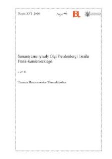 Semantyczne rytuały Olgi Freudenbergi Izraila Frank-Kamienieckiego