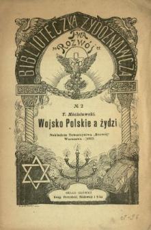Wojsko polskie a żydzi