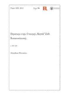 """Deportacja z raju. O recepcji """"Skrytek"""" Zofii Romanowiczowej"""