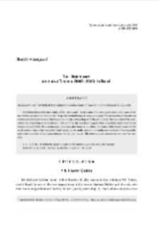 Tel Rekhesh Excavations 2006-2009, Israel = Badania archeologiczne na stanowisku Tel Rekhesh w Izraelu. Sezony w latach 2006-2009