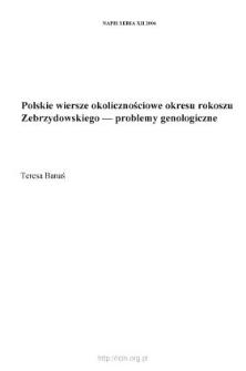 Polskie wiersze okolicznościowe okresu rokoszu Zebrzydowskiego — problemy genologiczne