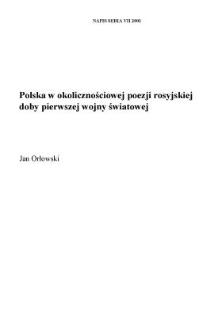 Polska w okolicznościowej poezji rosyjskiej doby pierwszej wojny światowej
