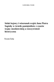 Szlak bojowy i wizerunek wojsk Jana Piotra Sapiehy w świetle pamiętników z czasów wojny moskiewskiej a rzeczywistość historyczna