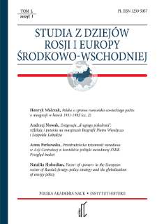 Przedradziecka tożsamość narodowa w Azji Centralnej w kontekście polityki narodowościowej ZSRR : przegląd badań