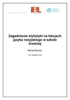 Zagadnienia stylistyki na lekcjach języka rosyjskiego w szkole średniej.