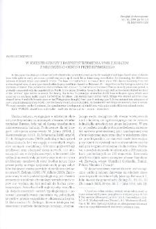 W kwestii genezy i rozprzestrzenienia umb z kolcem z młodszego okresu przedrzymskiego