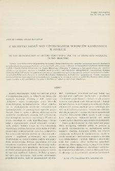 Z metodyki badań nad użytkowaniem surowców kamiennych w neolicie