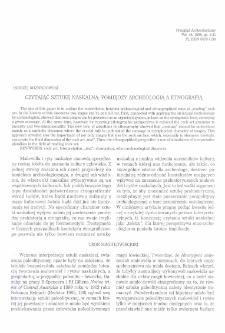 Czytając sztukę naskalną: pomiędzy archeologią a etnografią