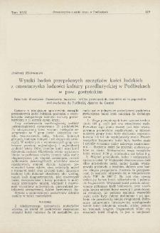 Wyniki badań przepalonych szczątków kości ludzkich z cmentarzyska ludności kultury przedłużyckiej w Pudliszkach w pow. gostyńskim
