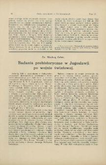 Badania prehistoryczne w Jugosławji po wojnie światowej