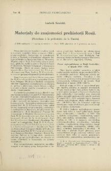Materjały do znajomości prehistorji Rosji