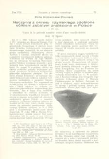 Naczynia z okresu rzymskiego zdobione kółkiem zębatym znalezione w Polsce