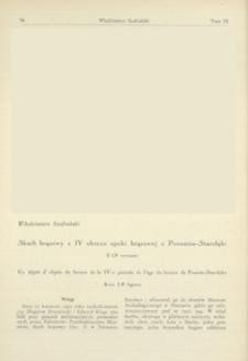 Skarb brązowy z IV okresu epoki brązowej z Poznania-Starołęki